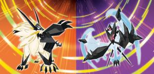 Pokémon Ultra Sun. Анонсирующий трейлер