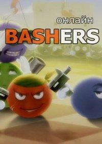 Обложка Bashers Online