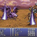 Скриншот Final Fantasy VI Advance