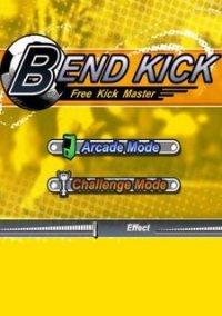 Обложка BendKick