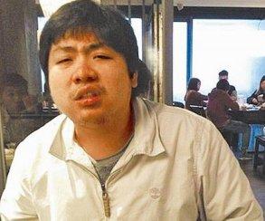 Тайваньского стримера обвиняют в клевете на полицию