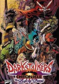 Обложка Darkstalkers Chronicle: The Chaos Tower