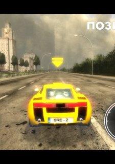 Street Racer Europe 2