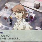 Скриншот Shin Megami Tensei: Persona 3 – Изображение 19