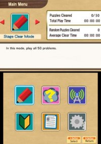 Обложка Sudoku by Nikoli