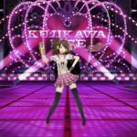 Скриншот Persona 4: Dancing All Night – Изображение 3