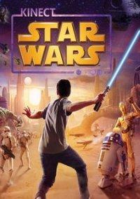Обложка Kinect Star Wars