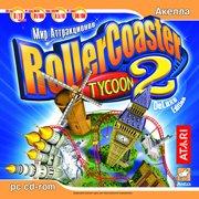 Обложка RollerCoaster Tycoon 2