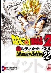 Обложка Dragon Ball Z Ultimate Battle 22