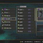 Скриншот Sangoku Senki: Knights of Valour – Изображение 9