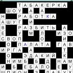 Скриншот Word Fit Puzzle – Изображение 1