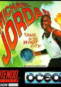 Обложка Michael Jordan - Chaos in the Windy City