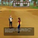 Скриншот Pferd & Pony: Lass uns reiten 2 – Изображение 11