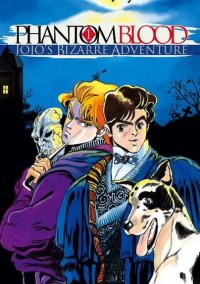 Обложка JoJo's Bizarre Adventure: Phantom Blood