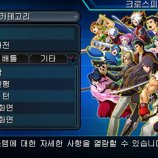 Скриншот Project X Zone 2 – Изображение 1