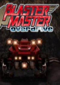 Обложка Blaster Master: Overdrive