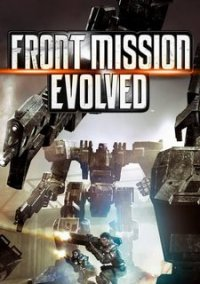 Обложка Front Mission Evolved