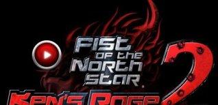 Fist of the North Star: Ken's Rage 2. Видео #1