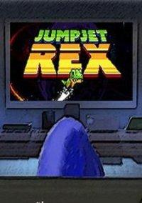 Обложка JumpJet Rex