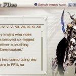 Скриншот Dissidia 012[duodecim] Final Fantasy – Изображение 56
