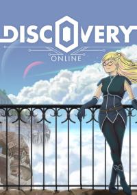 Обложка Discovery Online