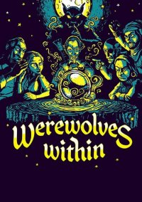 Обложка Werewolves Within