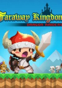 Обложка Faraway Kingdom: Dragon Raiders