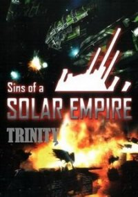 Обложка Sins of a Solar Empire: Trinity