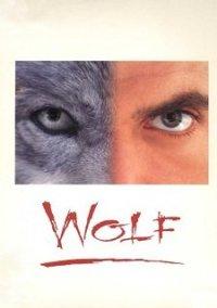 Обложка Wolf