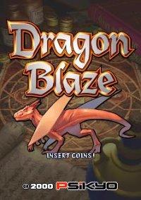 Обложка Dragon Blaze