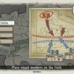 Скриншот Valkyria Chronicles Remaster – Изображение 1