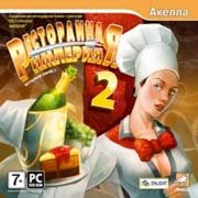 Обложка Restaurant Empire 2