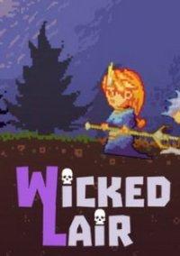 Обложка Wicked Lair