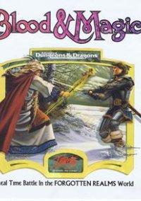 Обложка Blood & Magic