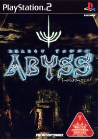 Обложка Shadow Tower: Abyss (Japan)