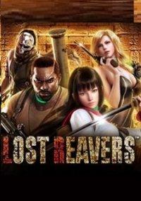 Обложка Lost Reavers