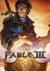 Обложка Fable 3