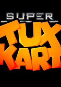 Обложка SuperTuxKart