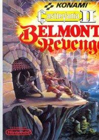 Обложка Castlevania II: Belmont's Revenge