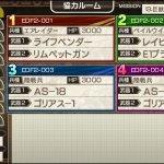 Скриншот Earth Defense Force 2 Portable V2 – Изображение 18