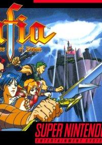 Lufia & the Fortress of Doom – фото обложки игры