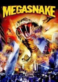 Обложка Mega Snake