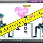 Скриншот Hatsune Miku: Project DIVA ƒ 2nd – Изображение 192