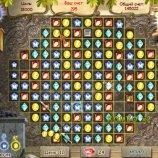 Скриншот Лавка волшебника