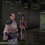 Скриншот Nobunaga's Ambition Online – Изображение 41