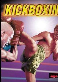 Обложка Kickboxing