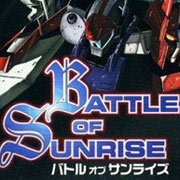 Battle of Sunrise – фото обложки игры