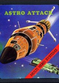 Обложка Astro Attack