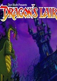 Обложка Dragon's Lair