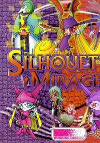 Silhouette Mirage – фото обложки игры